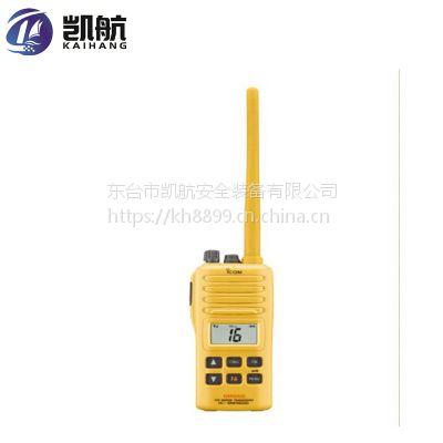 日本进口艾可慕IC-M88 海事VHF无线电话