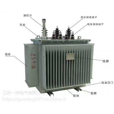 上饶供应一派 S13油浸式变压器630KVA 低价厂家直销