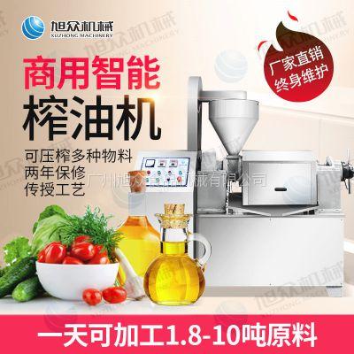 供应旭众XZ-Z518-4花生榨油机 食用油榨油机生产线一件代发
