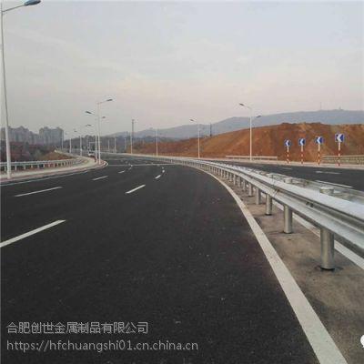 马鞍山高速公路波形梁钢板防撞护栏厂家直销包安装