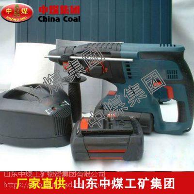 GBH36V电锤,GBH36V电锤技术参数,ZHONGMEI