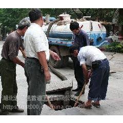 洪山光谷隔油池清理维修 服务三镇作业规整