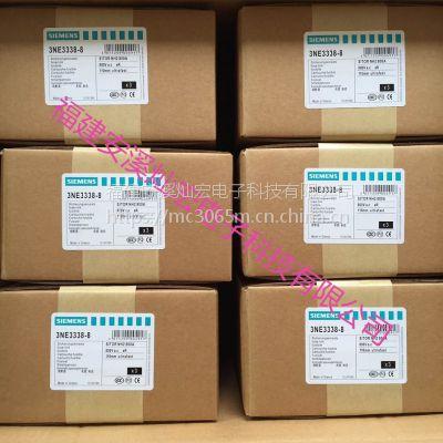 全新 西门子熔断器3NE1435-0 电流:560A/电压:690V