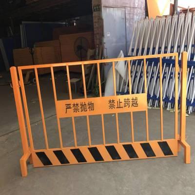 江门基坑隔离网 定制中铁标准护栏 珠海临边防护栏 工地围栏