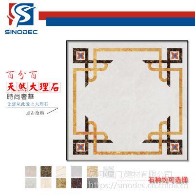 大理石定制中式地板砖现代魔方砖拼贴地面墙面复合别墅室内装修
