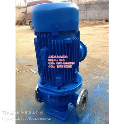 不锈钢管道泵KQL100/315-11/4单级直连泵