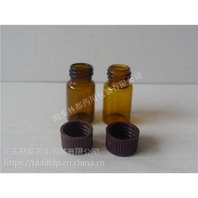 河北林都供应10ml棕色药用玻璃瓶