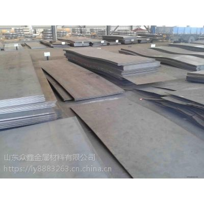 甘肃省45号钢板现货25毫米厚现货价格