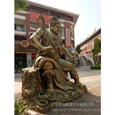 四大天王坐像雕塑东莞雕塑厂家订制宗教寺庙门店镇宅摆件
