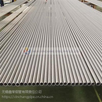 鑫常 S22053 双相钢无缝管 锅炉管 压力容器管