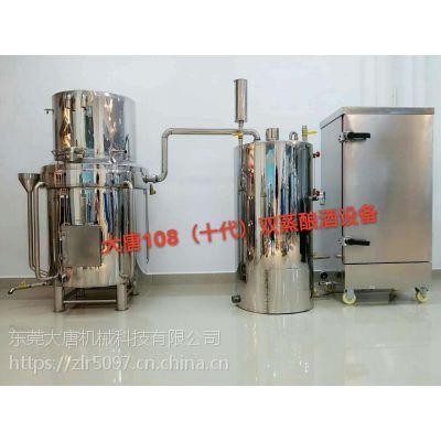 供应:一体双蒸酿酒设备 | 新式高效酿酒设备