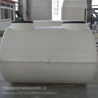 新农村建设家用小型化粪池玻璃钢化粪池成品厂家定制