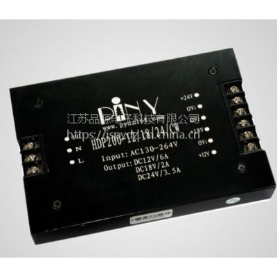 piny牌220V转两路输出24V6A/36V4A开关电源PA290-S24S36NB