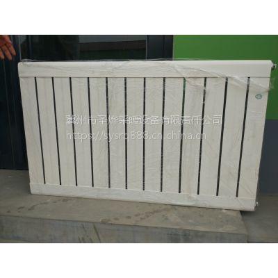 SCGLZY8-6/15-1.0钢铝散热器圣烨暖气片制造