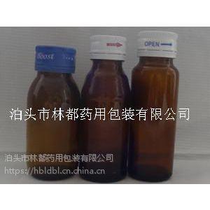 河北林都现货供应30ml棕色口服液瓶 厂家直销