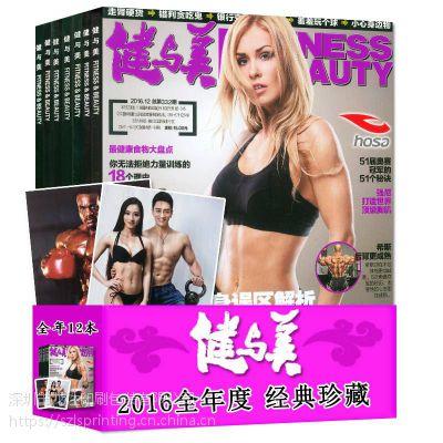 深圳品牌画册设计印刷 产品宣传册说明书 铜板纸标书 企业期刊宣传画册设计印刷