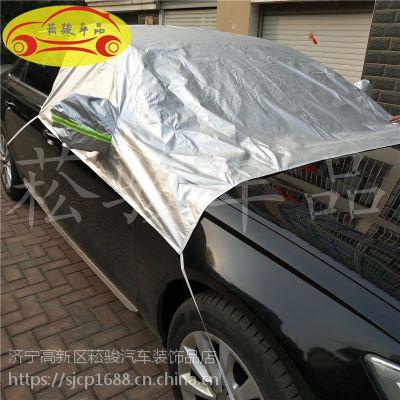供应汽车遮阳挡夏季防晒涂银布防紫外线风挡玻璃隔热太阳挡车衣