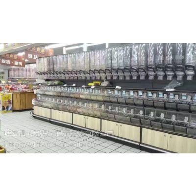 唯客福供应有机玻璃超市糖果盒_大型超市糖果盒