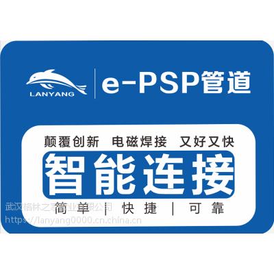 宁夏银川市psp钢塑复合管厂家低价直销