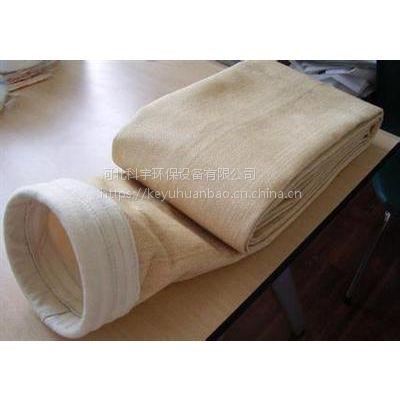 好的除尘器布袋除尘滤袋滤布除尘布袋科宇环保