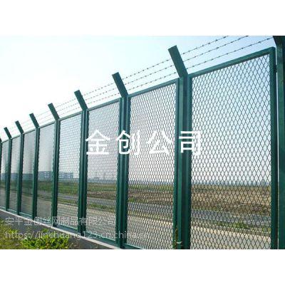 实体厂家现货供应道路护栏网公路两侧防护网