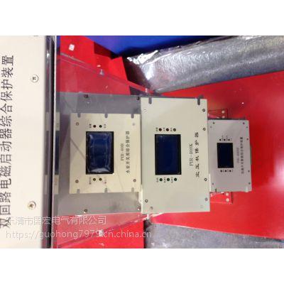 厂家直销PIR-50Z照明开关智能综合保护装置