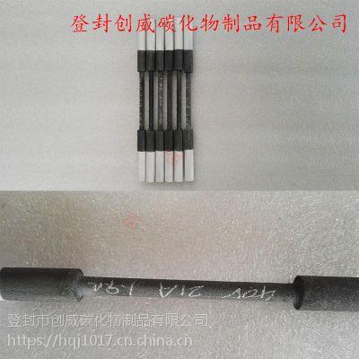 登封创威厂价直销各种规格硅碳棒8/14×180×60欢迎订购