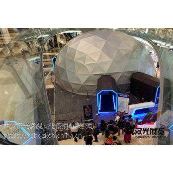 青岛租赁新型观影设备球幕影院_360度观影球幕影院骨架搭建出租出售