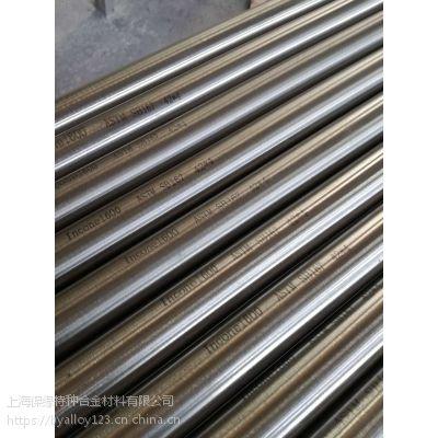 镍铬合金 Inconel600板材管子