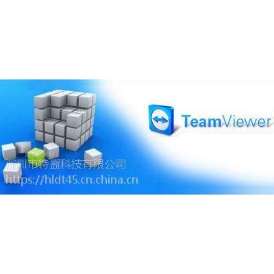 Teamviewer远程管理软件