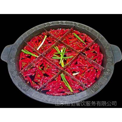 番茄鸳鸯锅加盟
