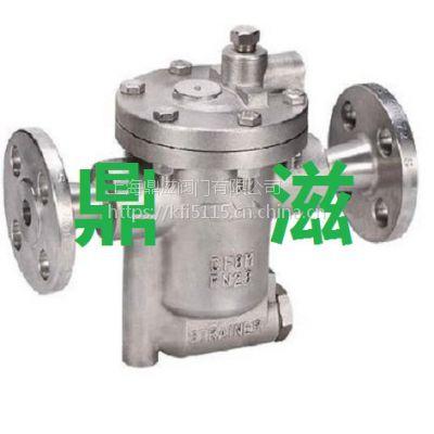 DSC不锈钢倒筒式蒸汽疏水阀780疏水阀