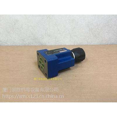 特价供应力士乐流量阀2FRM6B36-3X/32QRV