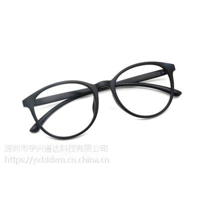 负氧离子保健眼镜 深圳tr90负离子能量眼镜生产厂家