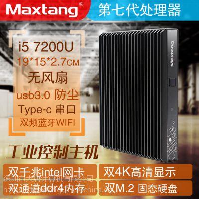 大唐X5L工控电脑 酷睿i5迷你电脑 无风扇嵌入式工控机