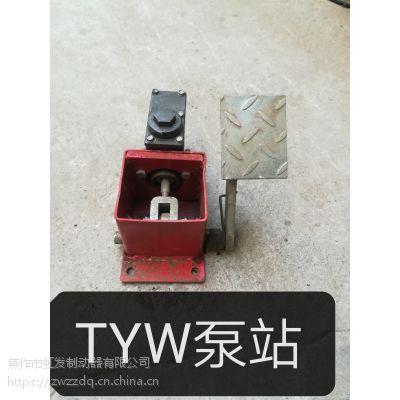 TYW液压分泵
