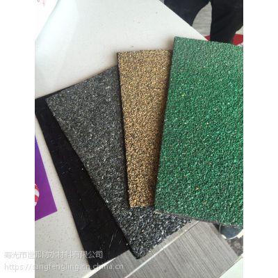 批发优质3.0mmSBS防水材料改性沥青防水卷材