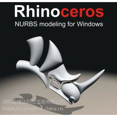 2017犀牛Rhino 5.0 美国3D造型设计软件 商业版