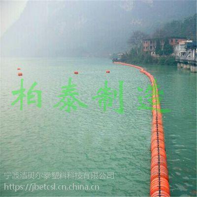 水电站拦污栅垃圾拦截浮筒厂家