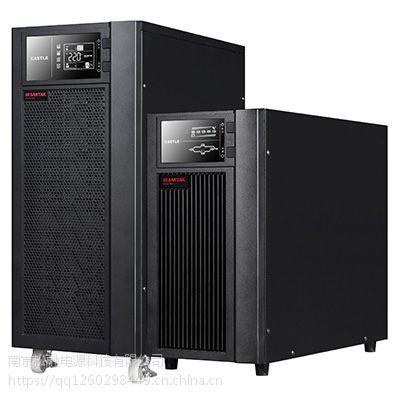 供应3C10KS在线式深圳山特ups电源