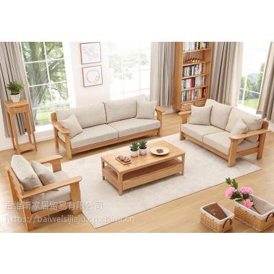 美琳馨北欧白橡木沙发纯实木沙发组合小户型可拆洗三人布艺转角环保