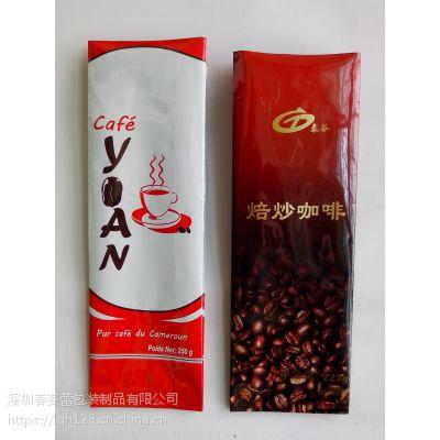 咖啡包装袋生产厂家在深圳