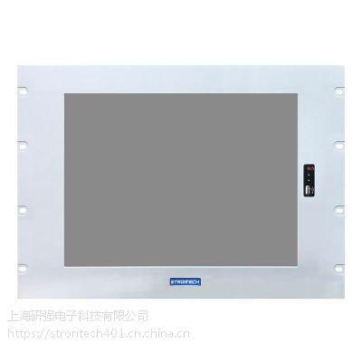 研强科技工业平板灯电脑PPC-YQ170TZ04
