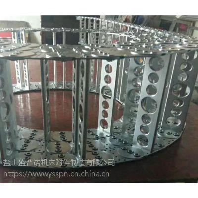 浙江盛普诺定制桥式封闭式钢制拖链