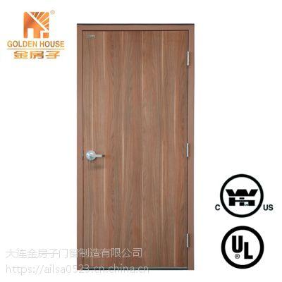 Wooden fire rated door with UL certificate