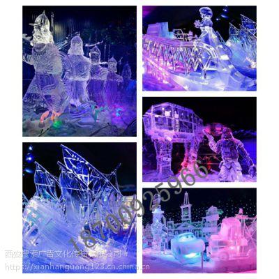 冰雕主题展 冰雕造型定制 专业冰雕制作厂家 冰雕价格 冰雕图片