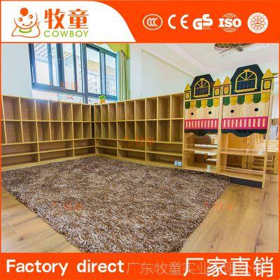 牧童提供专业幼儿园室内设计方案