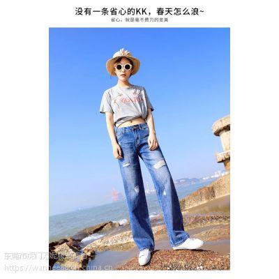 时尚潮流女式牛仔裤批发弹力修身小脚牛仔裤 女装牛仔裤库存处理