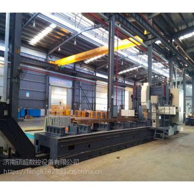 硕超数控SWD系列龙门移动式三维数控钻床 用于10吨以上大规格H型钢异形件的钻孔加工