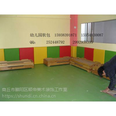 幼儿园专用墙裙软包带壁画的幼儿园软包
